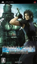 Final Fantasy VII Crisis Core Box Art - Japan