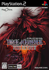 Final Fantasy VII Dirge of Cerberus Box Art - Japan