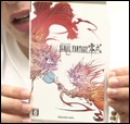 Final Fantasy Type-0 Box Art (front)